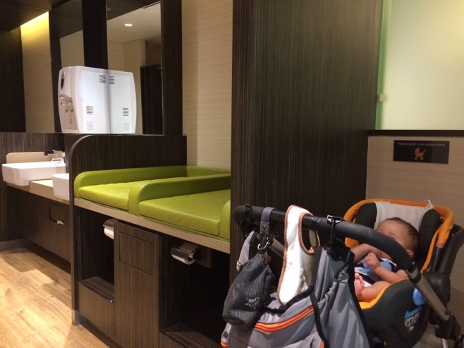 Baby change facilities at raffles plaza