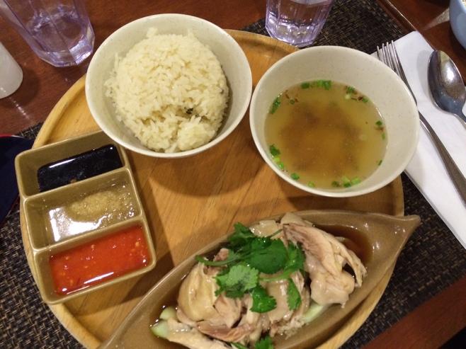 Hainese chicken rice