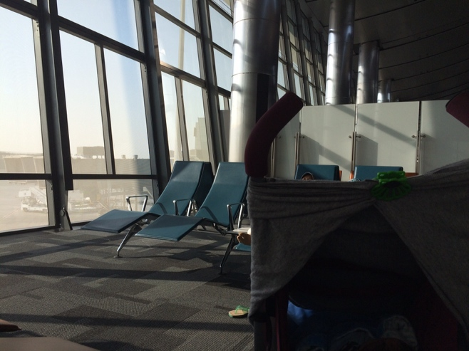 Sitting in the quiet room at Doha airport