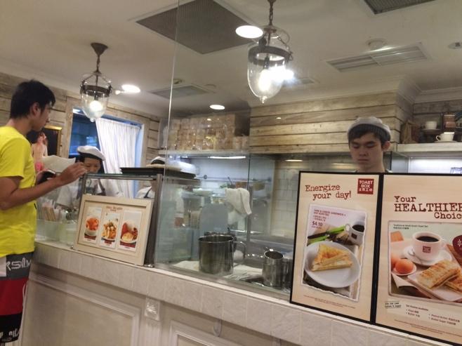 Toast box eatery