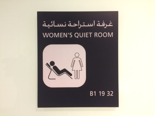Women's quiet room in Doha